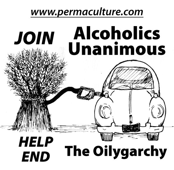 Iiea products t shirts permaculture alcohol can be a gas for Shirts with graphics on the back